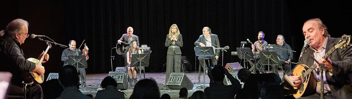 AKTINA's Greek Music Journey 2018 Babis Tsertos From Tsitsanis to Theodorakis