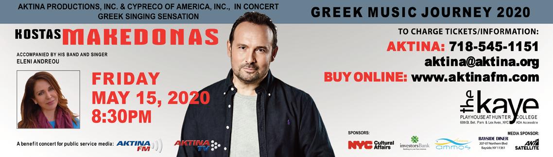 AKTINA's Greek Music Journey 2020 With Kostas Makedonas