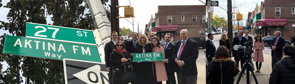 AKTINA FM Way Banner October 26 2018 Website